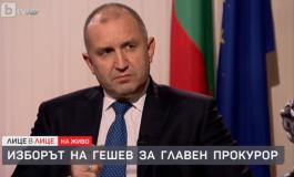 Радев: Не искам България да катастрофира от самодоволство, искам да вървим напред и нагоре! (ВИДЕО)