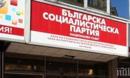 Пленумът на БСП реши: Изборът на председател на партията ще се проведе на 26 април 2020