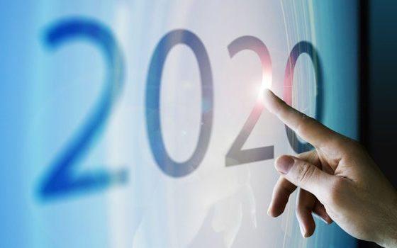 Колко дни ще работим през 2020?