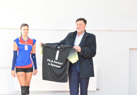 """СУ """"Димитър Благоев организира волейболен турнир """"Ученици, родители и учители"""" за пета поредна година (снимки)"""