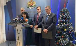 Руският газ за България ще влиза през Турция от 1 януари