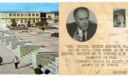 Николай Хайтов е редактирал книга за Аксаковския край - обичаи и минало