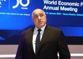 Борисов в Давос: България последователно подкрепя усилията на Западните Балкани по пътя им към ЕС