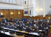 И четвъртият вот срещу третото правителство на Борисов не успя