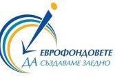 Провадия на осмо място по усвояване на евросредства през управлението на Филчо Филев и Анатоли Атанасов - Кивито