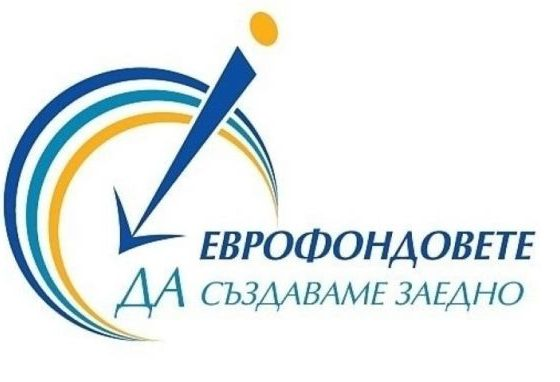 Провадия на осмо място по усвояване на евросредства през управлението на Филчо Филев и Анатоли Атанасов – Кивито