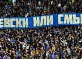 """Феновете на сините готвят протести, атакуват Борисов във Фейсбук: Фалира ли """"Левски"""", ГЕРБ пада!"""