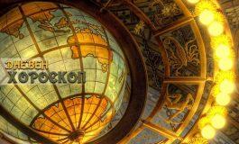 Хороскоп за 3 януари: Звезден шанс за Везните, непрежение за Скорпионите