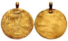 След мистериозно изчезване съкровище от с. Тюрк Арнаутлар (Белоградец) е продадено в САЩ