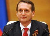 ТАСС: България е епицентър на активна кампания на САЩ срещу Русия