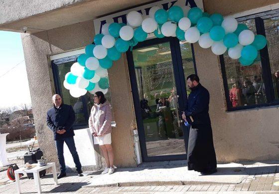 Нова аптека отвори врати във Ветрино (снимки)