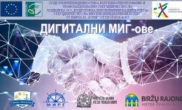 """МИГ """"АВРЕН-БЕЛОСЛАВ"""" СТАРТИРА ПРОЕКТ ЗА ПОДГОТОВИТЕЛНИ ДЕЙНОСТИ ЗА СЪТРУДНИЧЕСТВО"""