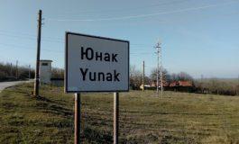 На село в село Юнак - единственото в България