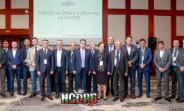 Инж. Атанас Стоилов бе избран за член на Управителния съвет на НСОРБ