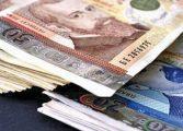До 10 980 лв. заплата за шеф в държавна фирма