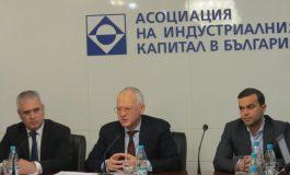 АИКБ настоява за спешни мерки в подкрепа на малкия и среден бизнес