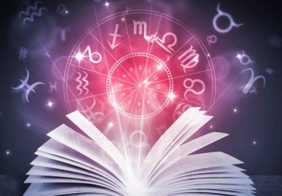 Любовен хороскоп за 14 февруари