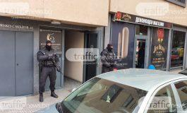 Прокуратура и полиция влязоха в Басейновата дирекция в Пловдив! Шефката е сред задържаните