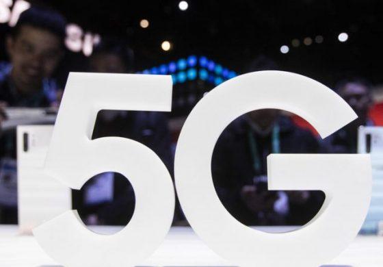 ЕС: 5G ще повиши риска от кибератаки