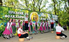 "Нов регламент за Празника на фолклорното изкуство ""Като жива вода-Суворово 2020"""