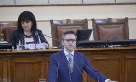 Вигенин гневен: Заключваме парламента и ще се събираме, когато хрумне на председателя на ГЕРБ