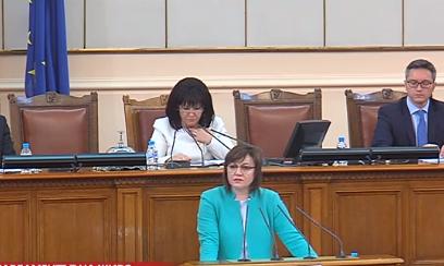 Корнелия Нинова: Дадохме кредит на доверие на кабинета, но той не го оправда