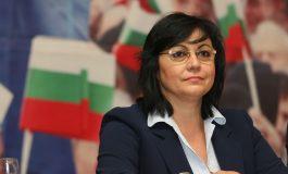 Корнелия Нинова взе участие във видеоконферентна среща с лидери на партии и премиери
