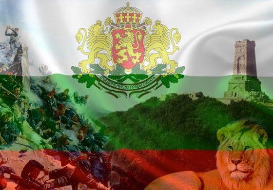 Бяла ще отбележи тържествено Националния празник на България