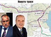 """Бойко Борисов потвърждава значимостта на компресорна станция """"Нова Провадия"""" за България и Провадия, Филчо Филев го неглижира?"""