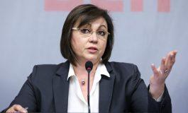 Корнелия Нинова: Парламентарната република временно се отменя, утре влиза в действие диктатура