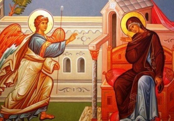 Честваме един от големите християнски празници! Благовещение е