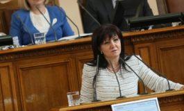 Народното събрание се саморазпусна