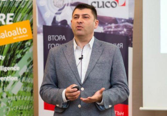 Александър Стаменов, управляващ CLICO България: С дигитализацията нарастват и рисковете от киберзаплахи
