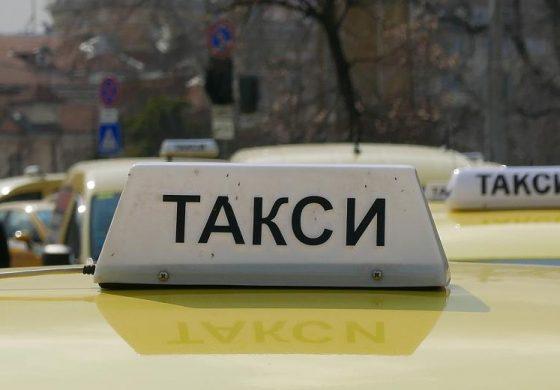 COVID-19 удари жестоко и таксиметровия бранш в България