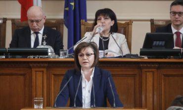 Корнелия Нинова към ГЕРБ: Вразумете се! Къде са ви социалните мерки, къде е подкрепата за бизнеса?!