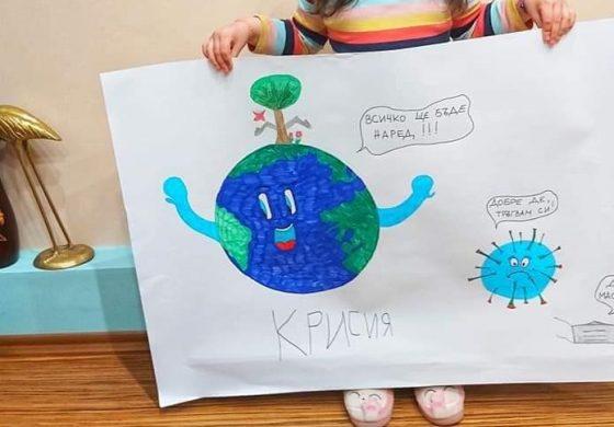 """Честит рожден ден на Детска градина """"Щастливо детство"""" град Белослав"""