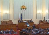 Парламентът прие единодушно депутатите и министрите да са без заплати при извънредното положение