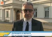 Йордан Цонев: Ще издържим без субсидии, всички трябва да сме съпричастни към общата криза