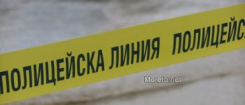 Мъжът, обвинен в убийството на приятелката си от Ново Оряхово, я заровил в двора на къщата си
