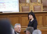 Председателят на НС Цвета Караянчева свиква извънредно заседание на парламента утре
