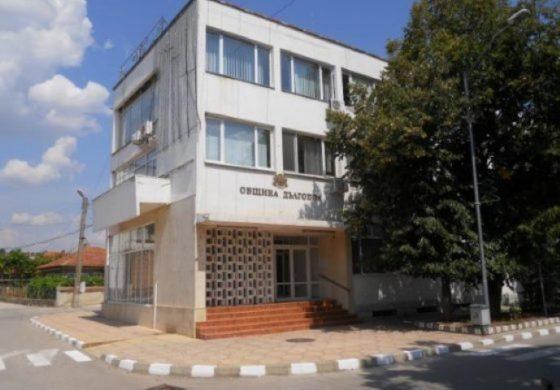 """Започва реконструкция и оборудване на двете сгради на СУ """"Св.Климент Охридски"""" в Дългопол"""
