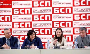 Депутатите от БСП дарява компютри за 20 000 лв. на бедни деца