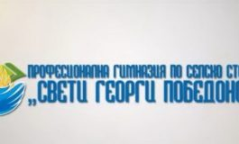 "ПГСС ""Св. Георги Победоносец"", гр. Суворово отбеляза 24 май (ВИДЕО)"