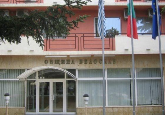 Община Белослав разреши упражняването на колективни спортове