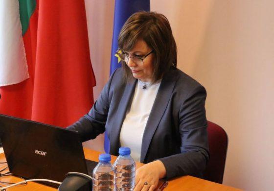 Корнелия Нинова обсъди с посланик Херо Мустафа обстановката у нас и борбата срещу кризата с COVID-19