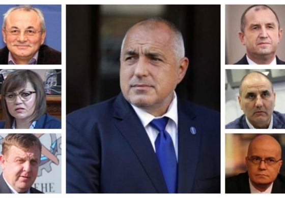 С кого Борисов ще раздели властта догодина? Игрите на Радев и Цветанов…