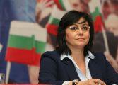 БСП избира лидера си в пряк избор на 26 септември