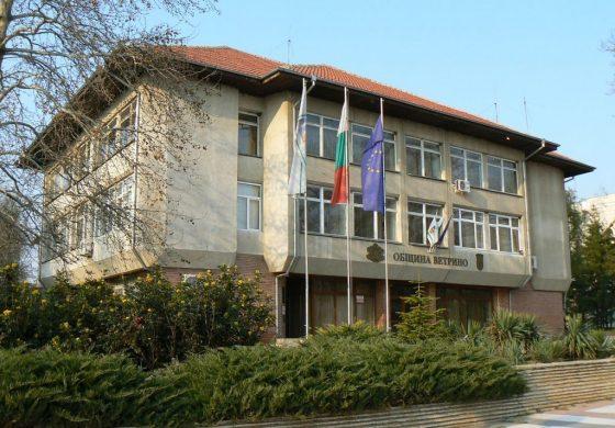 Община Ветрино разреши посещенията на музеи на закрито и упражняването на колективни спортове