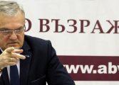 Румен Петков: Вече имаме гаранции, че Борисов ще е сам на терена в дясно. Ясно е, че Цветанов няма да участва в изборите