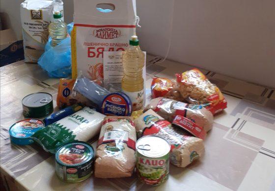 От днес, 18.05.2020 г. Община Аврен започва раздаването на 300 индивидуални пакета с хранителни продукти и защитни маски на крайно нуждаещи се жители на община Аврен